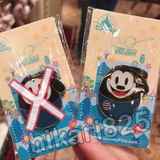 LAST ONE Disney pin Oswald 幸福兔 奥斯華 復活蛋 襟章