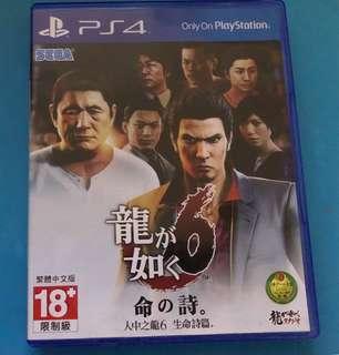 PS4 人中之龍6 二手