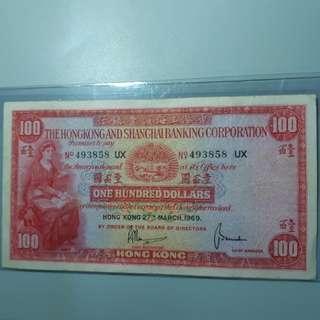 1969年 匯豐銀行 小聖書 壹百圓