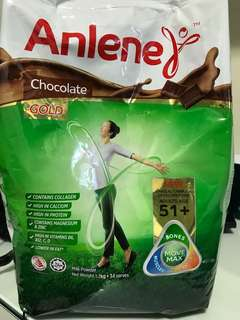 Anlene Chocolate Golf