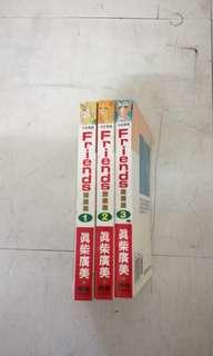 Friend 好朋友1-3(真柴廣美)