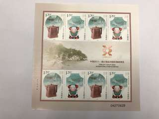 2011年第27屆亞洲國際集郵展-小版
