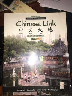 Chinese Link BEGINNING CHINESE LEVEL 1 PART 2