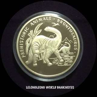 North Korea 20 Won Brontosaurus Coin