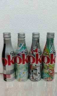 Coca-Cola Aluminum bottle Set Empty Bottles 4X250ml ( USA ) No Discount