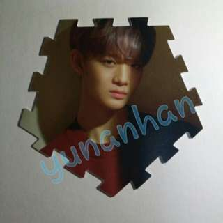 Jin Young Day Version Tazo Card Wanna One I Promise You Album