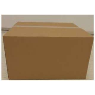 Carton Boxes  For  Sale