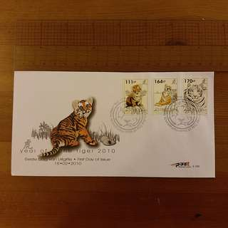 Year of Tiger 2010 First Day Cover (Netherlands Antilles)