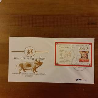 Year of Pig 2007 First Day Cover (Netherlands Antilles)