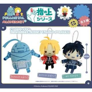 [JULY PO] Sanrio Produce Fullmetal Alchemist Finger's Top Mascot Series サンリオプロデュース 鋼の錬金術師 指の上シリーズ