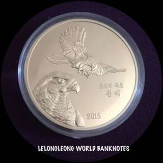 North Korea 20 Won Eagle coin