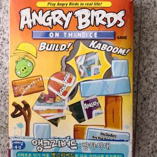 Minotaurus, Angry Birds and other games
