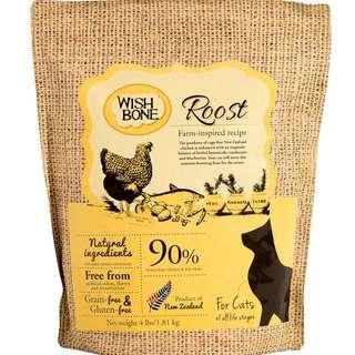Wishbone Roost Grain-Free Dry Cat Food 5.45kg