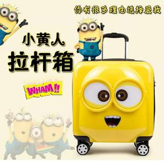 Brand new in box~Minion luggage