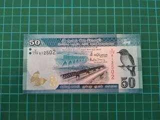 SRI LANKA 50 Rupees UNC