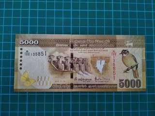 SRI LANKA 5000 Rupees UNC