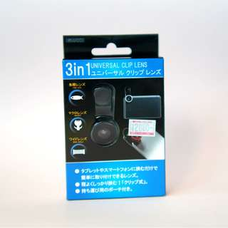 3 in 1 Universal Clip Lens from Japan