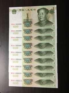 🐲unique low number 🐉 1999 china yi yuan(GEM UNC)