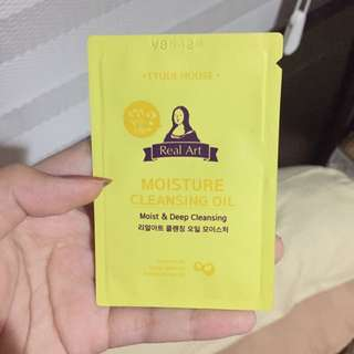 Etude House cleansing oil sample