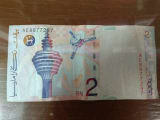Duit Lama RM2 (Old bank note)