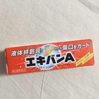 日本Ekivan A液體絆創膏Liquid band aid