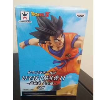 BANPRESTO DRAGONBALL SON GOKOU