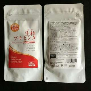 Kissui Pure Placenta 300,000mg