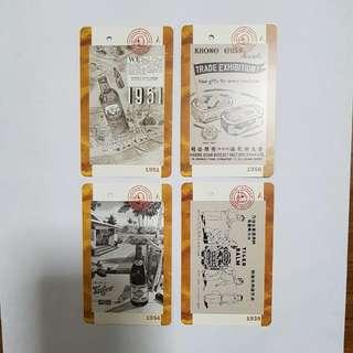 MRT Cards- Spore MRT Thematic Series