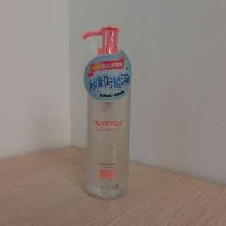 全新出清   1028 零油感甜橙卸妝油 (可PC)