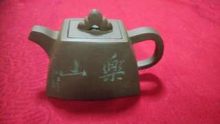 Teapot (clay, make in China)