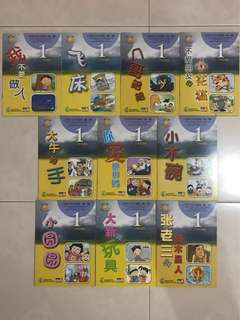 CLIPS Chinese Language Instructional Materials for Primary School Supplementary Readers