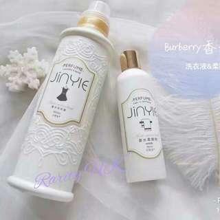 淨衣·Burberry香水洗衣液