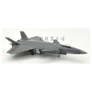 < 預購--4/30到貨 > 中國人民解放軍 殲20 j20 隱形戰鬥機 1/144 合金飛機模型 實物拍攝