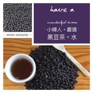 黑豆茶。水。低問烘焙