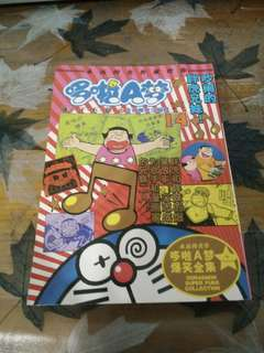 Doraemon chinese comic vol 14