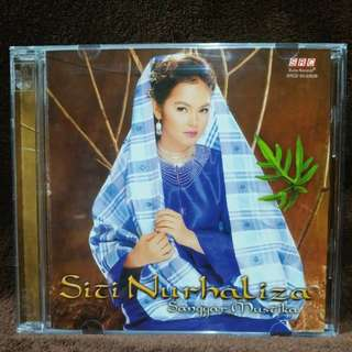Siti Nurhaliza - Sanggar Mustika (2nd Press)
