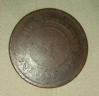 Duit syiling Lama 1 sen (Old coin)