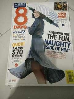 8 days(issue 1257)