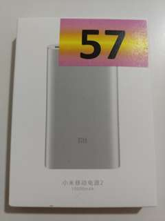 Xiaomi Power Bank 2 -10,000mAh