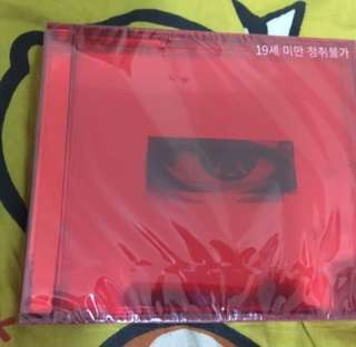 G-Dragon 權志龍 USB大碟무제