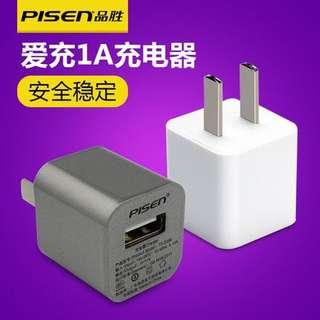 品勝 兩腳 IphoneX Iphone 8 IP X 蘋果 三星 安卓 通用 充電器 充電頭 插頭 3C 安全認證 USB 叉電器