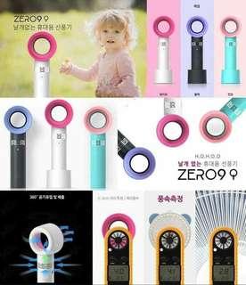 韓國 Zero 9 手提無葉風扇