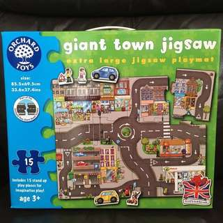 Giant town jigsaw orchard toys