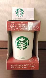 Starbucks Eco-Cup with Origami Drip Coffee