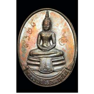 One of the most largest consecretion of LP Sorthon amulets in history