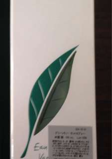 Elizabeth Arden Green Tea/Scent Spray