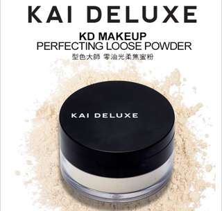 KAI DELUXE型色大師零油光柔焦蜜粉
