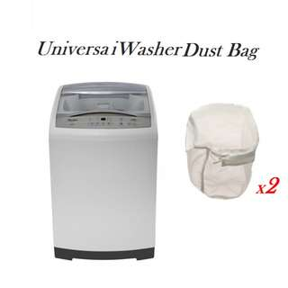 2 PCS UNIVERSAL WASHER DUST BAG ( 10-68-02 )