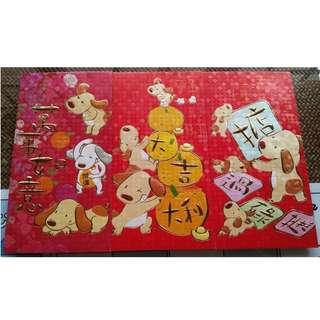 3 pcs GAIA 2018 Doggie Red Packet / Ang Bao Pao Pow Pau