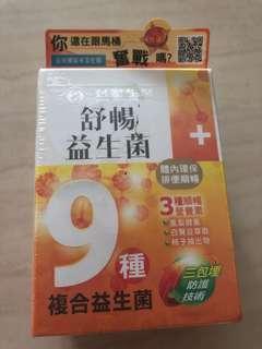 ★全新★ 台塑益生菌 單包 每包4g 冷藏保存 滿20包送一包